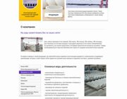 building site sale production of reinforced concrete products