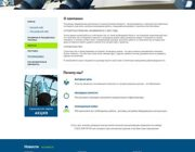 website creation freight and passenger elevators