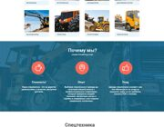creation of site machinery rental