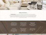 creating interiors sites